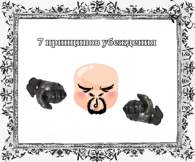 document-47459_640