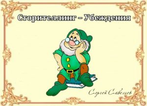 image-kopiya-1-300x218