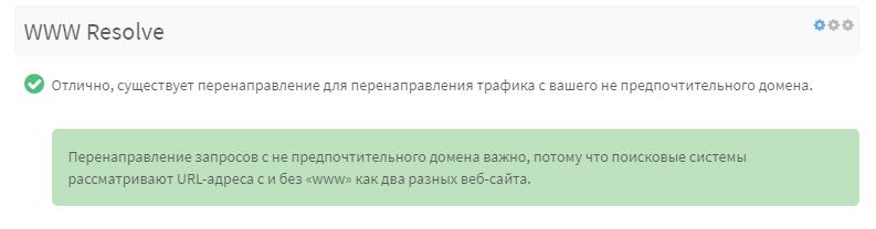 Технический SEO-аудит