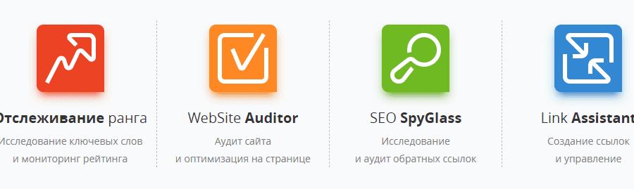 заказать SEO аудит