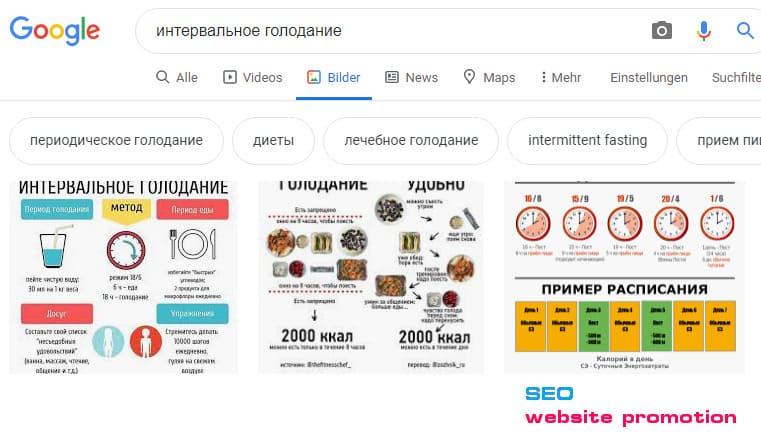 изображения для повышения авторитета веб-страницы