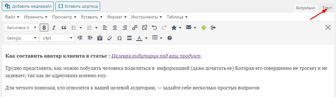 Создан в Документах Google