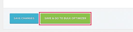 Нажмите кнопку оптимизации